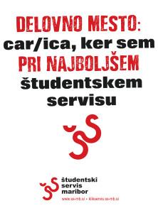 SŠM_majica